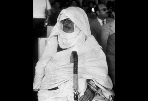 Abu Menyr al-Qathafi, Muammar's father