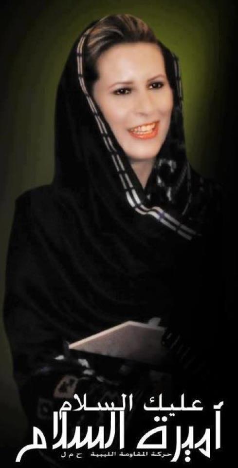 Aischa al-Qathafi