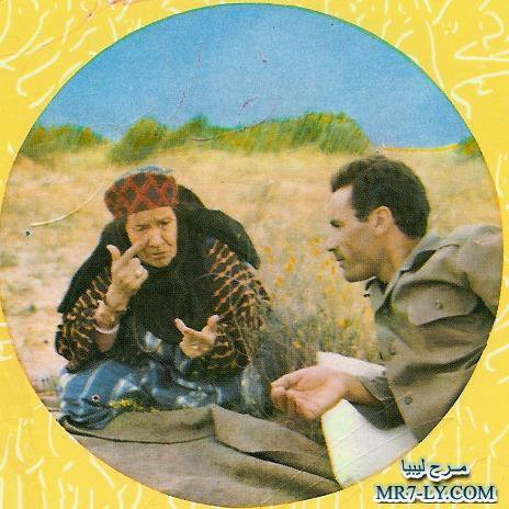 Gadhafi and elder Hamedi, father