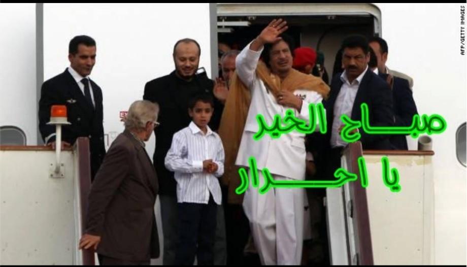 Mu abroad w Mahamoud's family