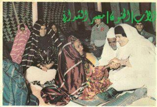 Mu & his family