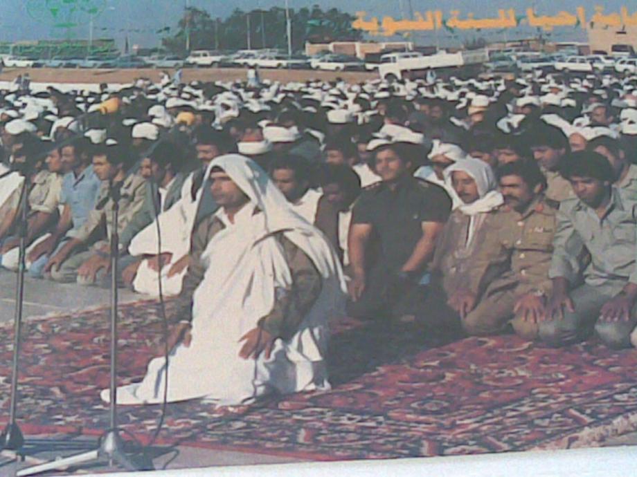 Mu'ammar the Youthful IMAM