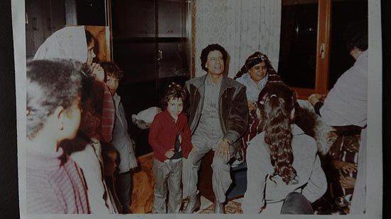 Mu'ammar's family