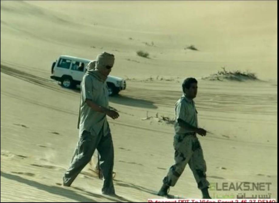 Mu desert walking