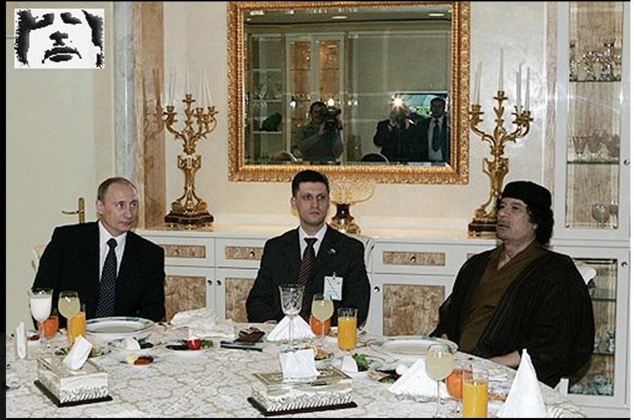 Mu w Putin Dining
