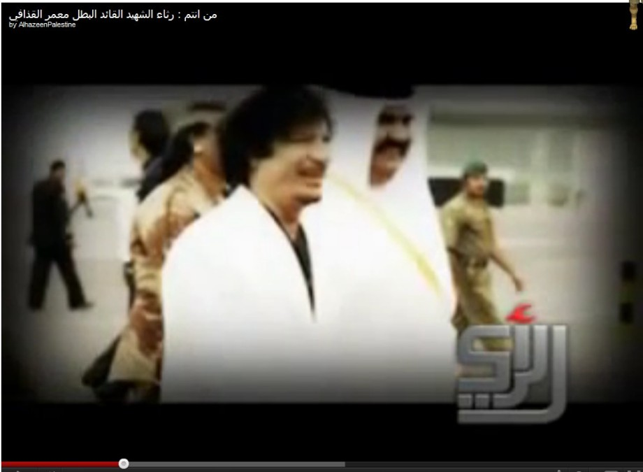 Muammar with Saudi King