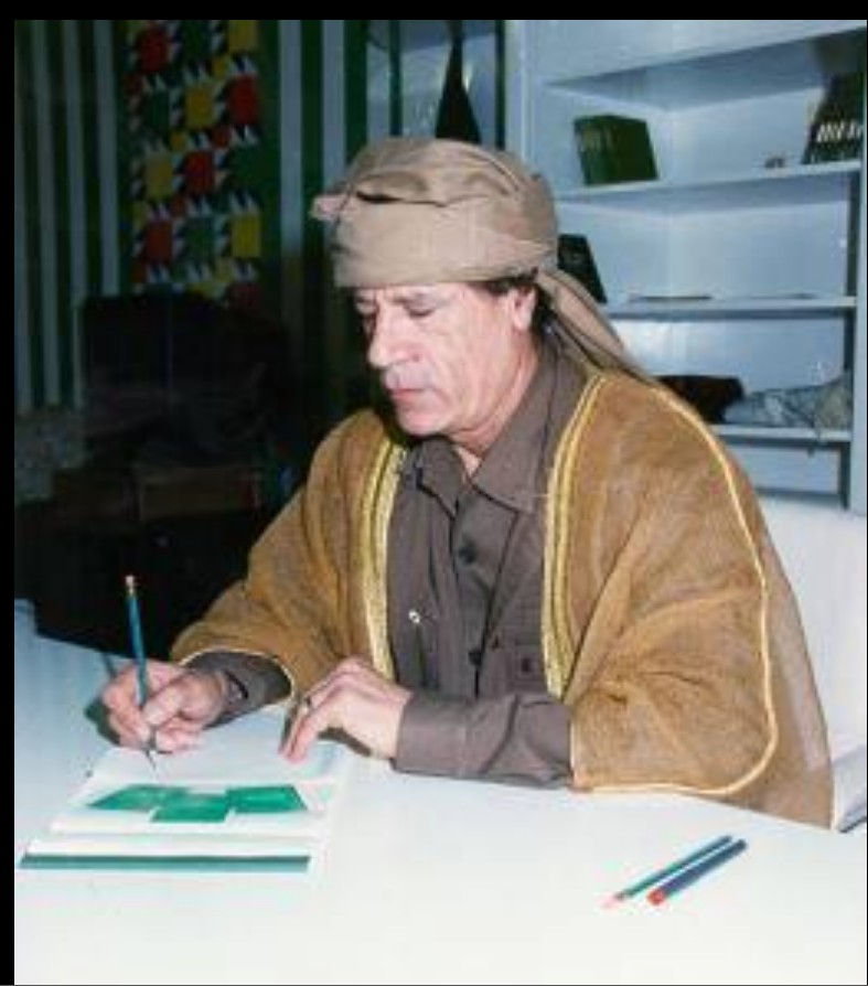 Muammar and his Green Book