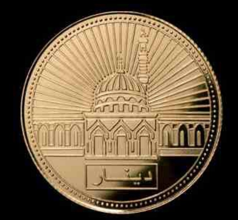 African Gold dinar (2)