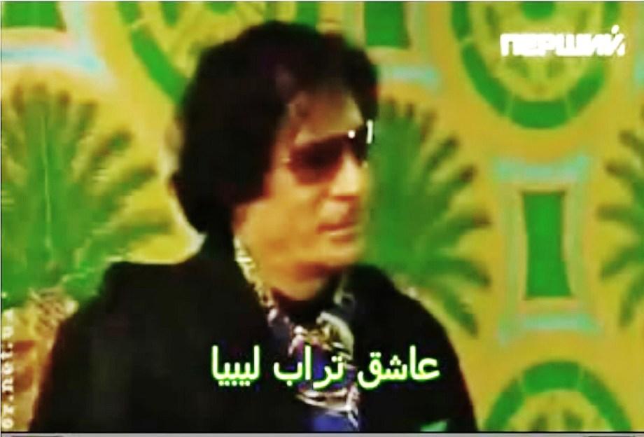 Gadhafi GREEN tent wow