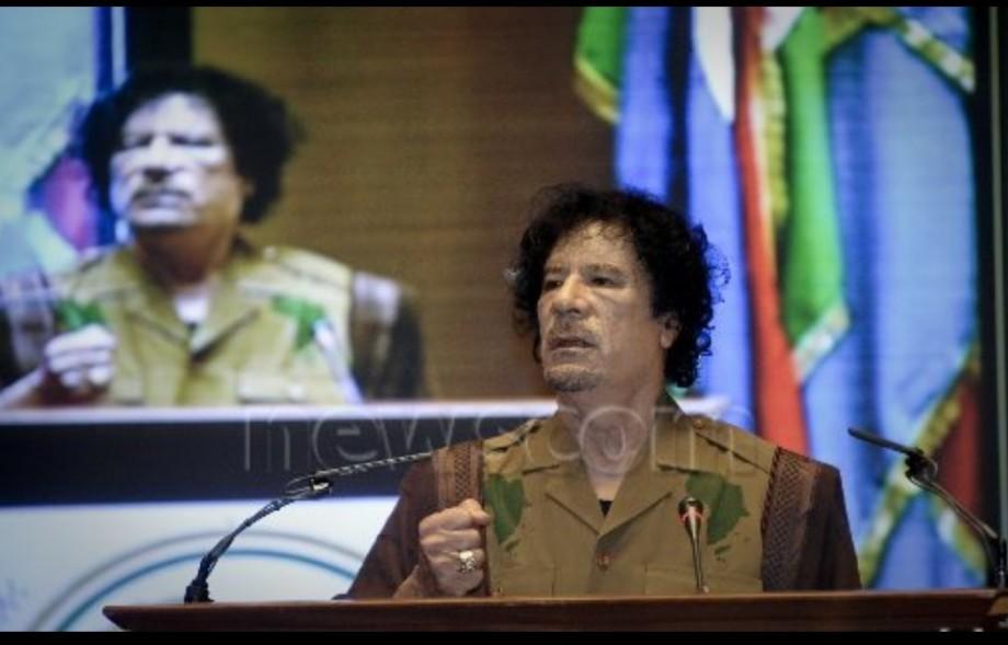 Mu 03 JULY 2009 AU Summit ends ICC