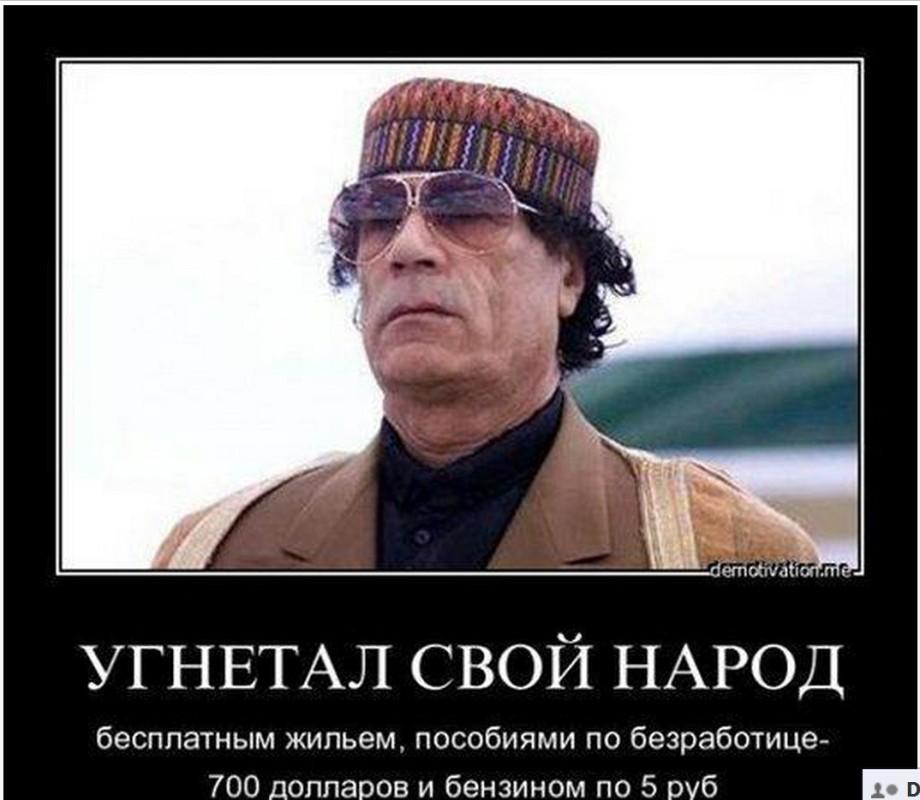 Mu in Russian