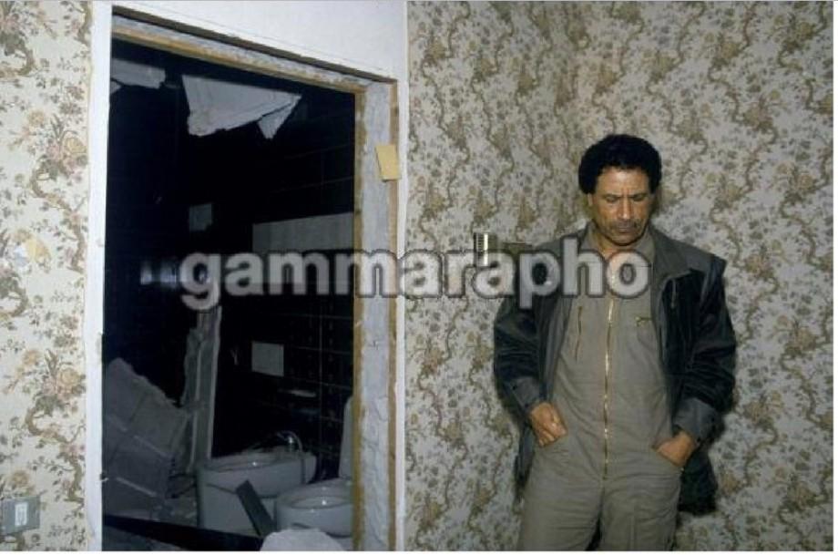 Mu 1986 Americans bombed Bab Azaziyia