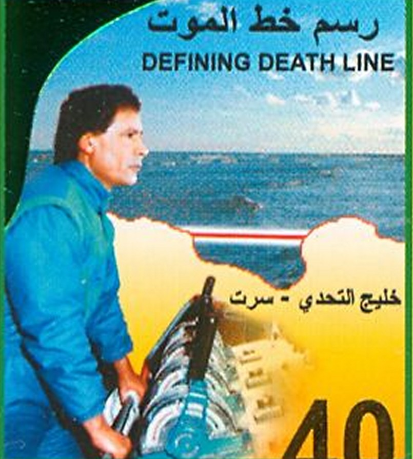 Muammar Line of death