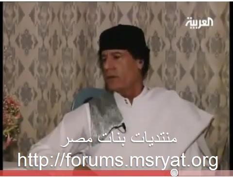Gadhafi in white