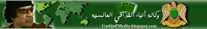 The Gaddafi International news agency