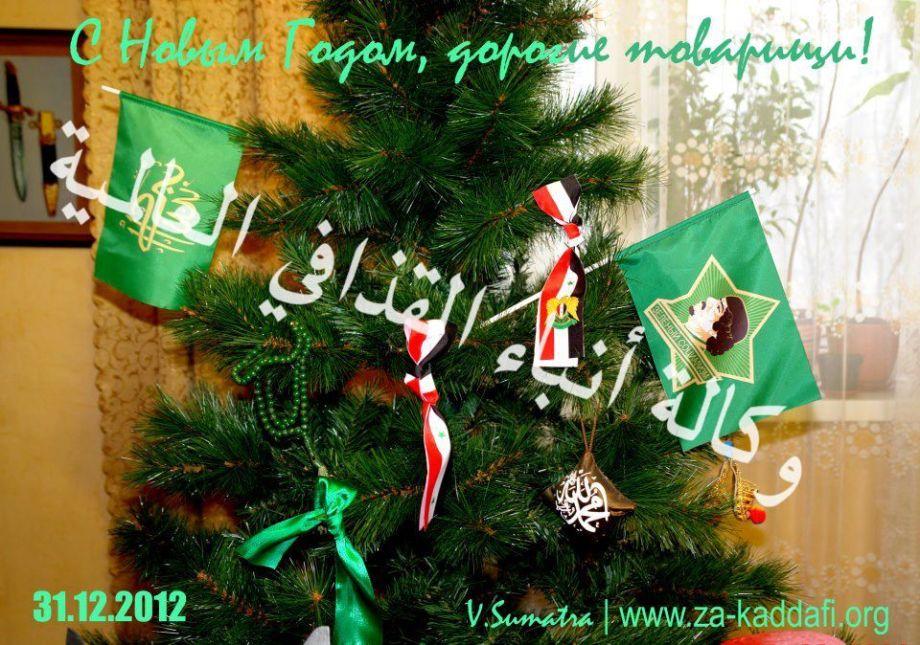 AYNAR 1423 FDP:  la nouvelle année 2013 / New Year 2013
