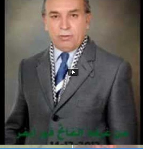 Dr. HAMZA THAMI audio