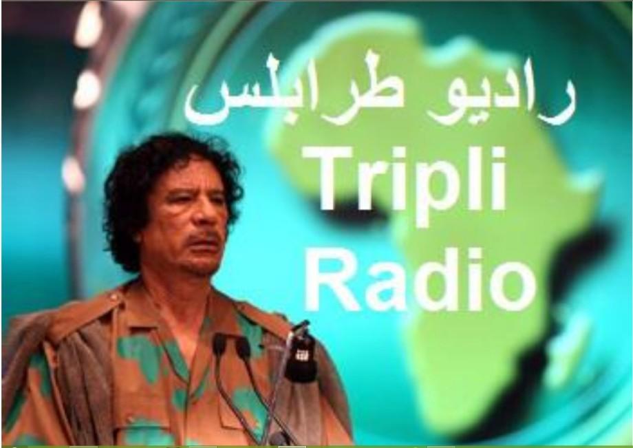 TRIPOLI RADIO