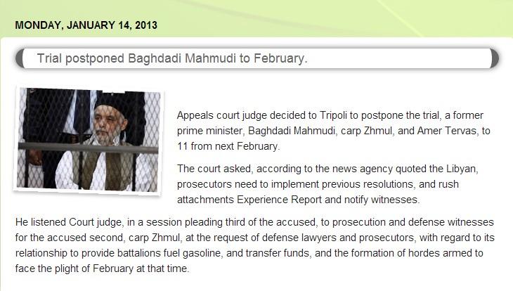 al-Bagdadi trial