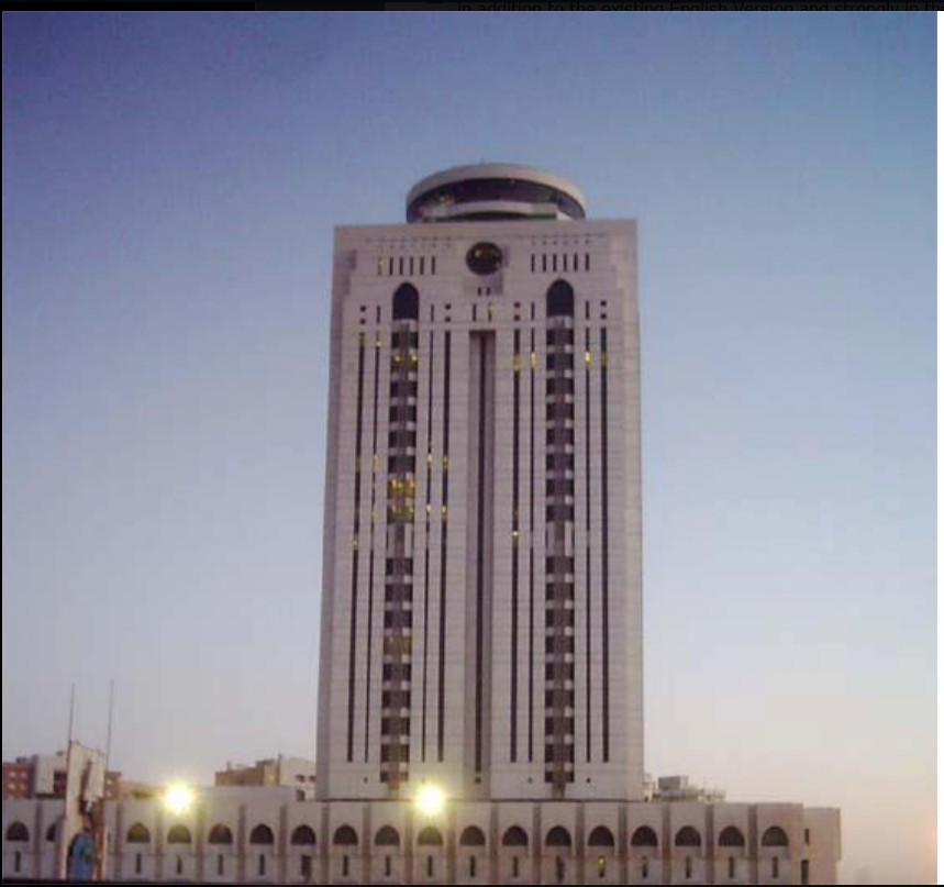 al-Fateh Tower