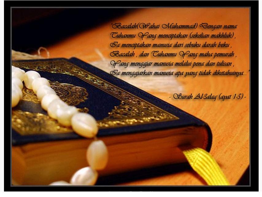 Holy Quran 3
