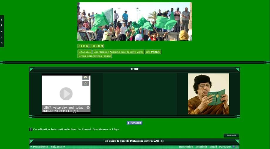 Jamahiriya Forum