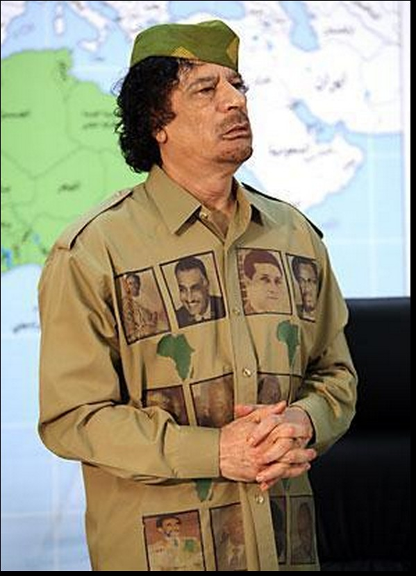 Supreme Commander of the Prople's Liberation Armed Forces of the Great Jamahiriya