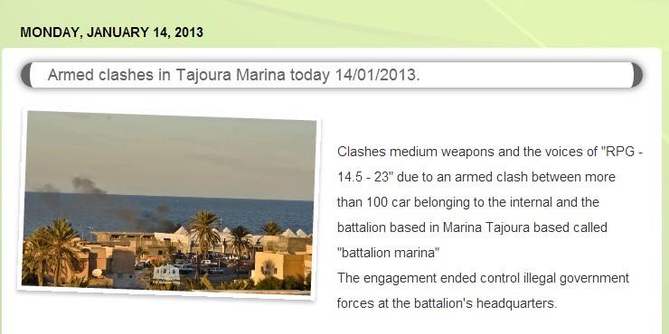 Tajoura Marina