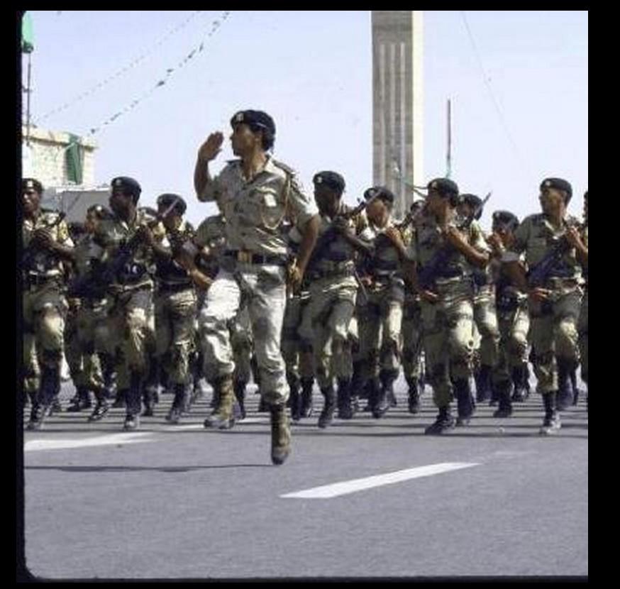 Green al-Fateh Revolution
