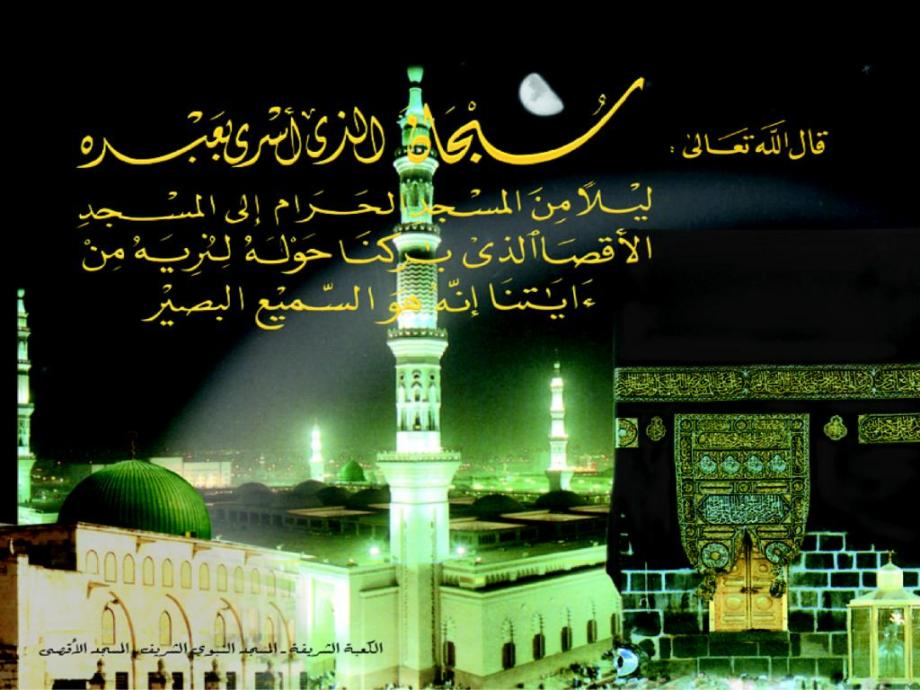 islamicwallpapers-3