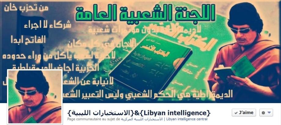 LIBYAN INTELLIGENCE