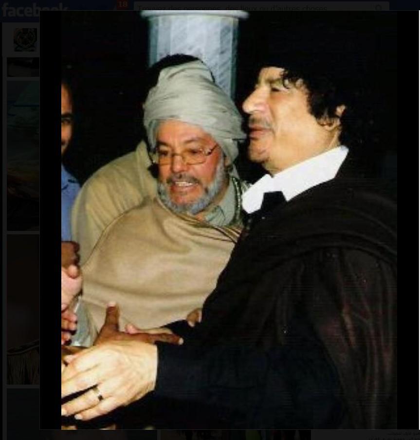 Muammar al-Qathafi  & Shiek Ibrahim