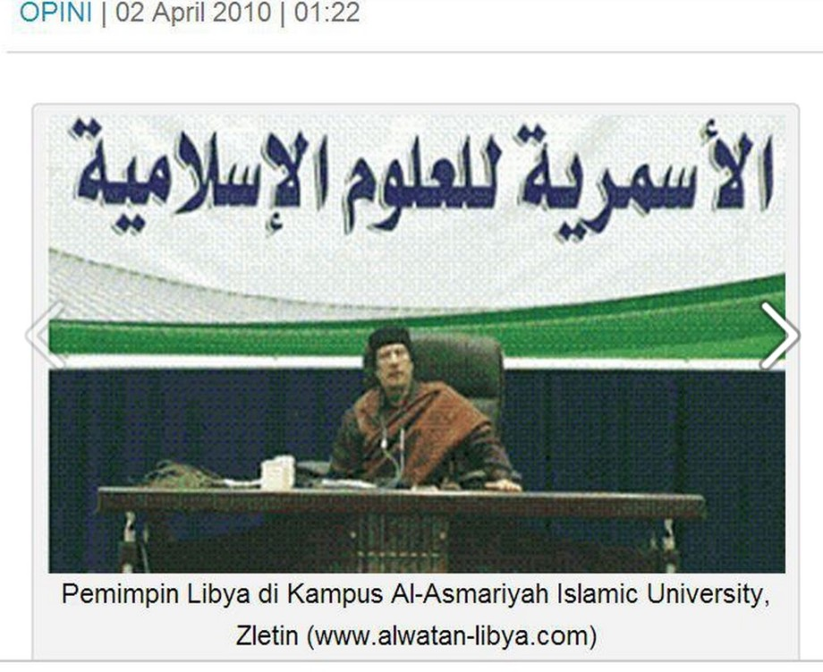 visit the Islamic University Campus of Al-Asmariyah in ZLITAN on sheik al-Asmar