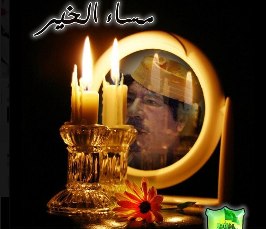 Great Light of Libya