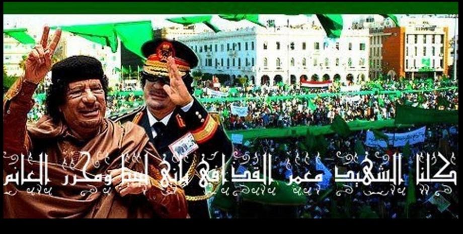 Mu arabic banner