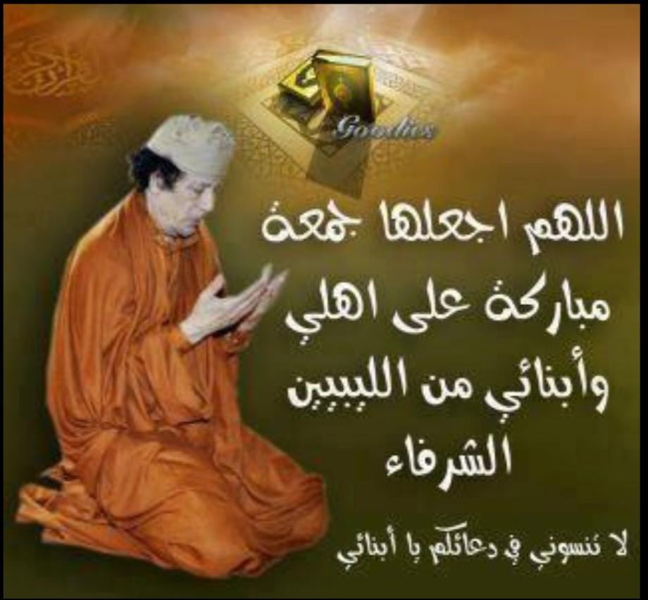 Mu Imam leads us in Prayer