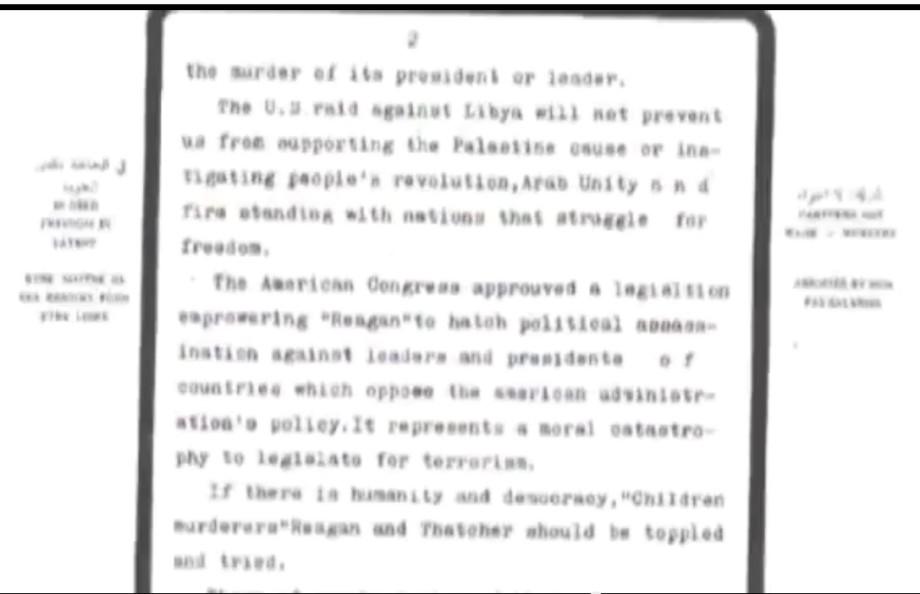 Mu to Jill 1, 1986