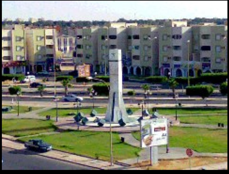 Sirte plaza