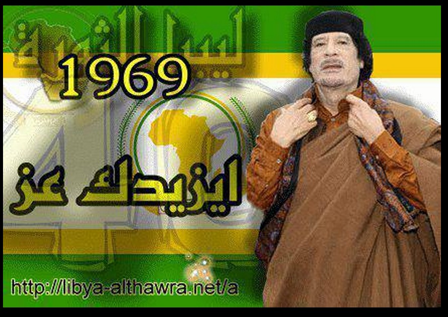 The Great al-Fateh, never repeated