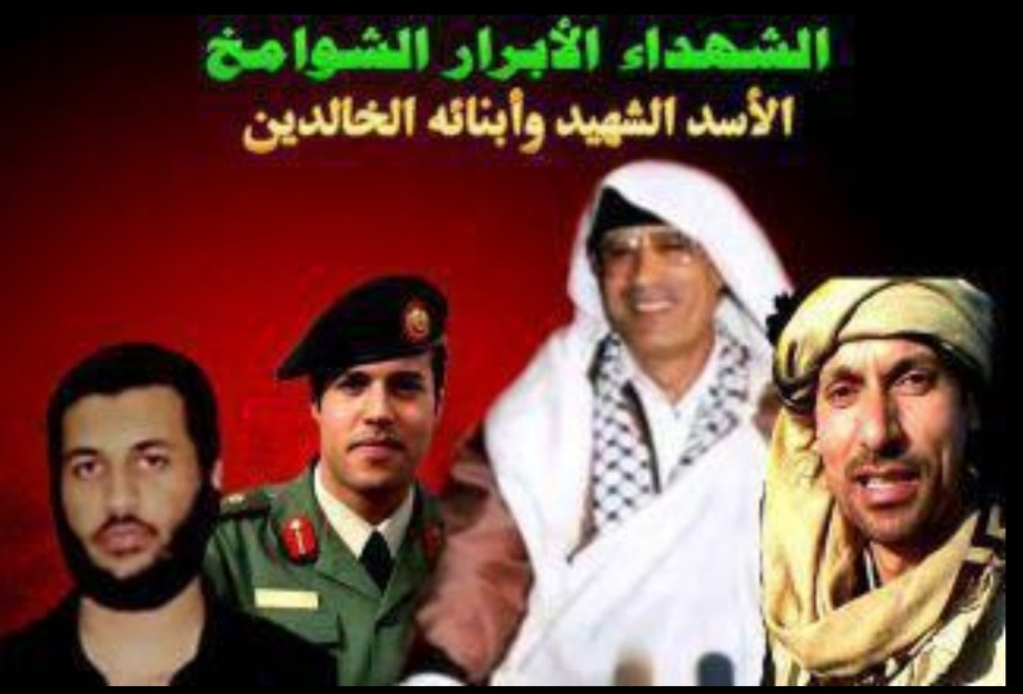 al-Qathafi and sons