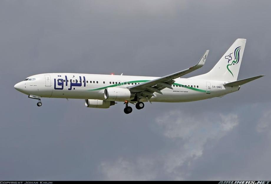 e5e92b1f9 Suffered since the few bright plane to shooting when landing at Tripoli  airport coming from Benghazi some of the passengers were injured seriously  injured.