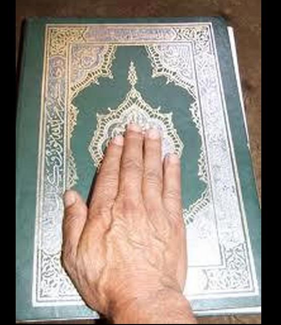 Holy Quaran oath