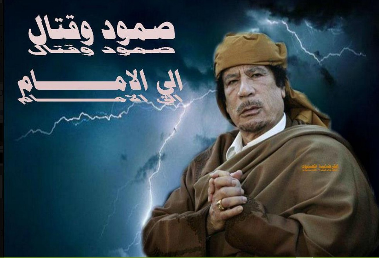 LE FILM HAMRA KHADRA