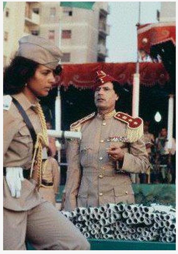 Mu salutes women's military