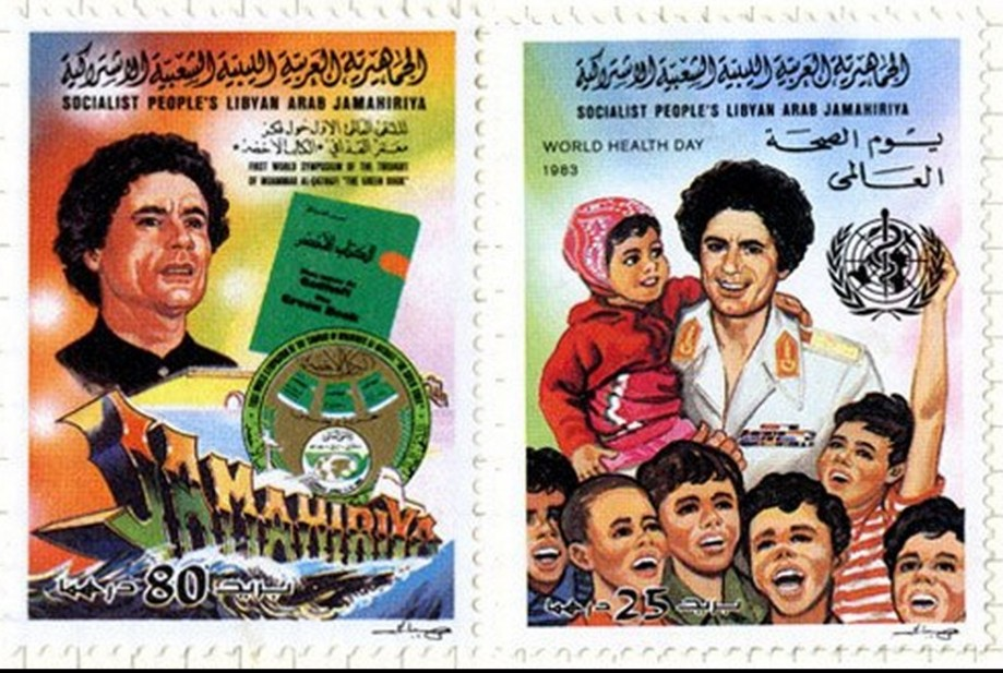 Mu stamp issue of GB and children Love