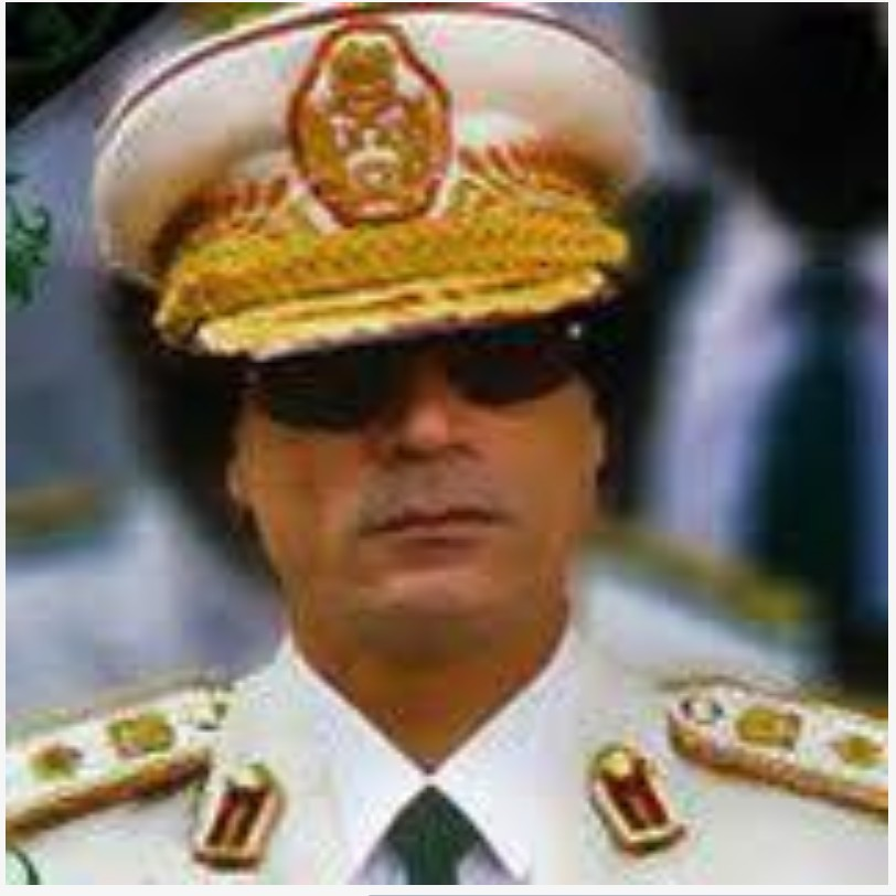 Muammar made colonel