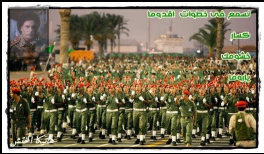 People's Armed Forces of the Great Jamahiriya