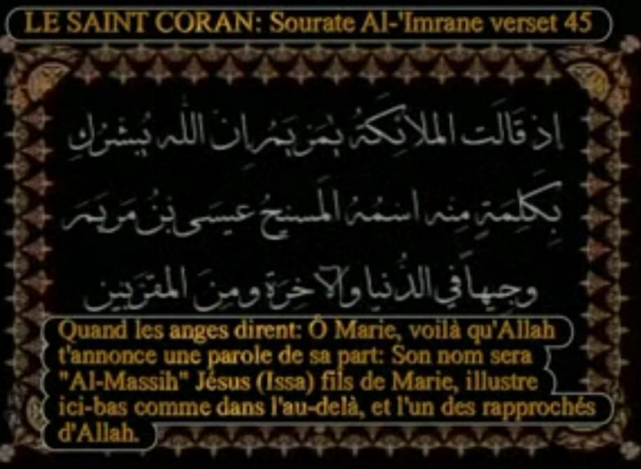 Quaran verse begins on Jesus