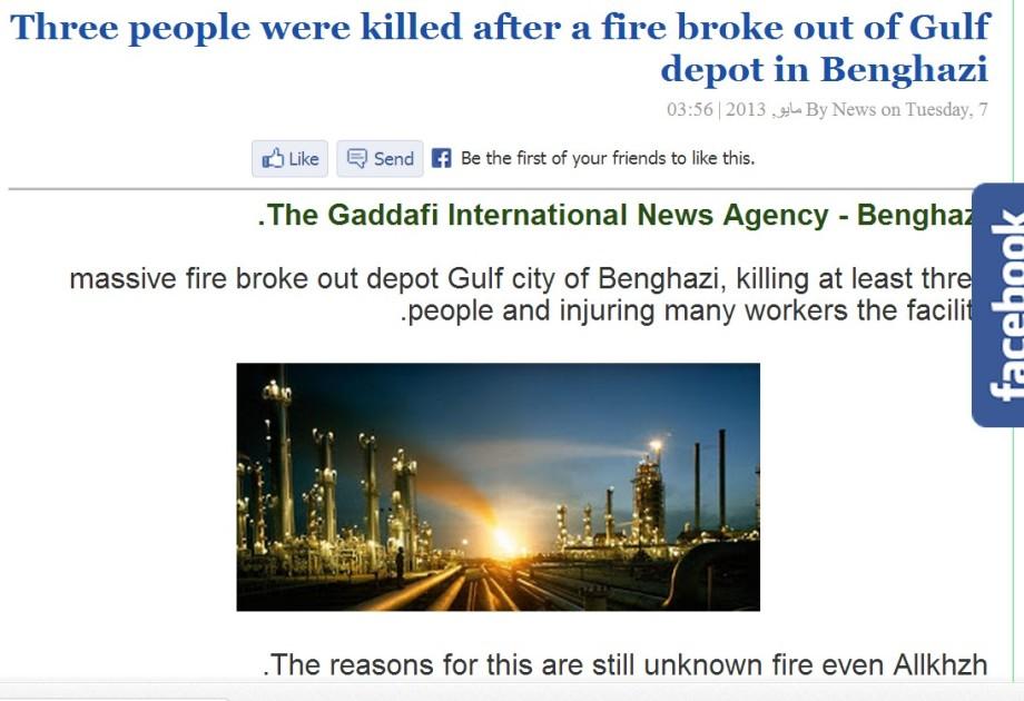 Benghazi Depot fire