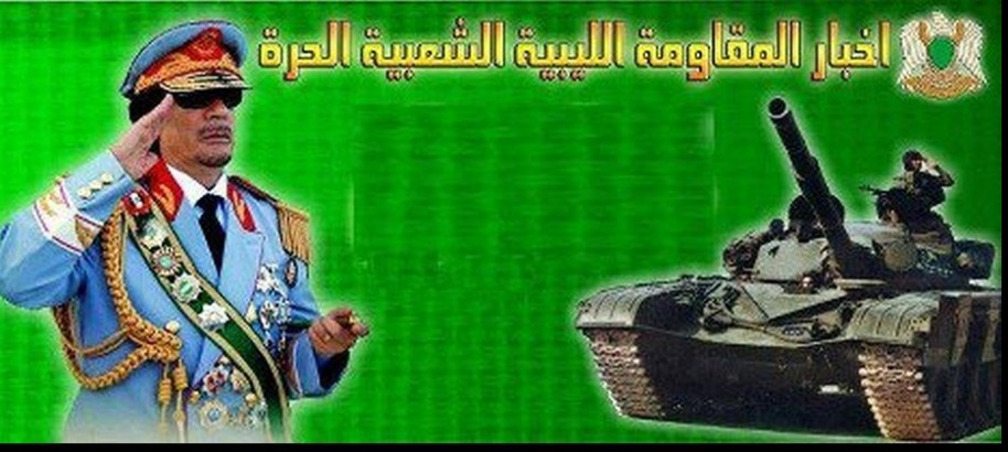 Free Libyan People's Green Resistance